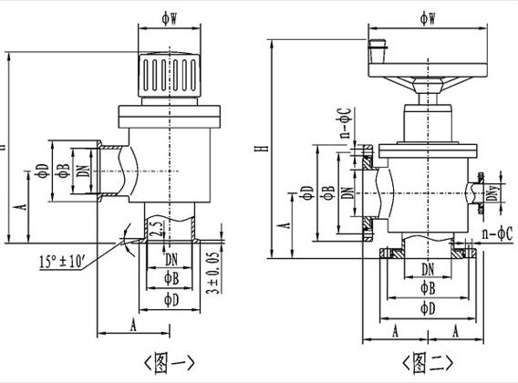 电动三通挡板电路图工作原理